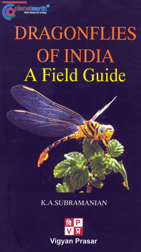 Dragons India book